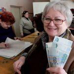 В Думу внесли законопроект об индексации страховых пенсий