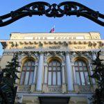 ЦБ и правительство РФ выработают меры снижения волатильности инфляции