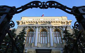 Костин рассказал о вероятности выдачи Китаю кредита на покупку доли в «Роснефти»