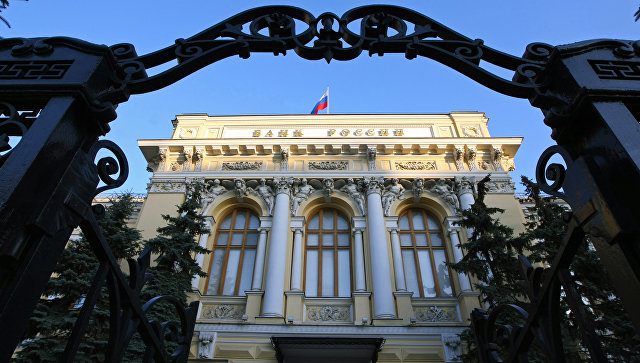 Банк России уверовал в блокчейн