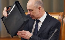 Силуанов высказался о притоках и оттоках капиталов