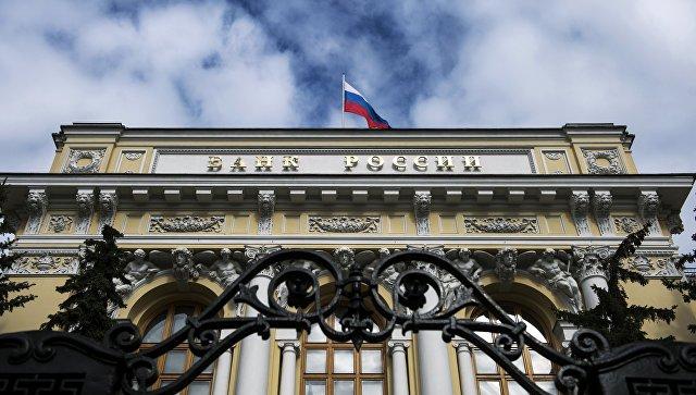 ЦБ ответил на запрос депутатов о ситуации в банках