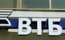 ВТБ может покинуть один из ключевых менеджеров