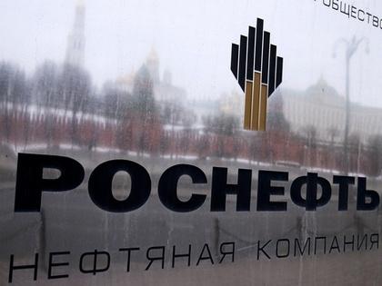 Россия уменьшила добычу нефти в ноябре на 2,4