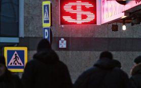 Sberbank CIB дпускает рост курса доллара до 62 рублей