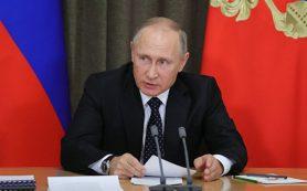 Путин подписал закон об обмене налоговыми данными