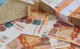 Долги россиян по ипотеке удвоятся за три года