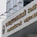 Обвиняемый в хищении 585 млн рублей экс-президент ДС Банка добровольно вернулся в Россию