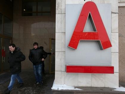 СМИ: Альфа-Банк начинает скупать ипотечные портфели