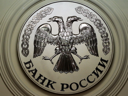 Экс-глава Эргобанка потребовал лишить статуса своего бывшего адвоката