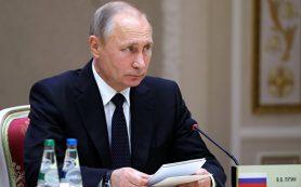 Путин отметил важность освоения перспективных газовых месторождений