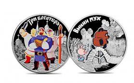 ЦБ выпустил монеты с Винни-Пухом и Следственным комитетом