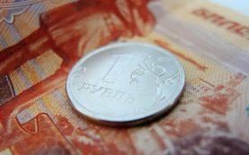Reuters раскрыло схему по возвращению денег российской элиты
