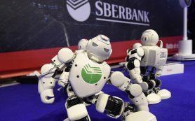 «Транснефть» и Сбербанк готовы помириться