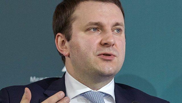 Орешкин назвал одну из главных проблем экономики России