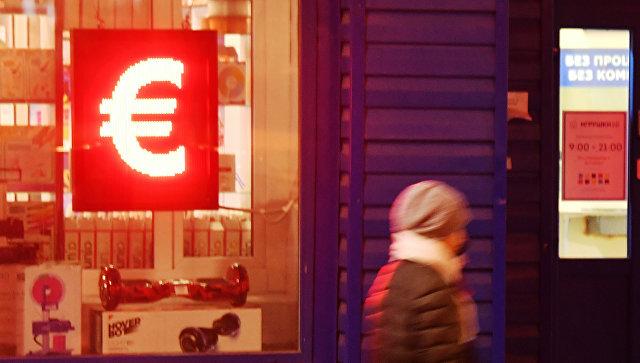 Названы границы евро и доллара до 2018 года