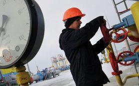 В «Нафтогазе» назвали преимущества покупки газа у России