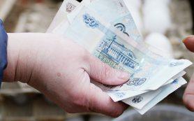 50-рублевой купюре предрекли исчезновение
