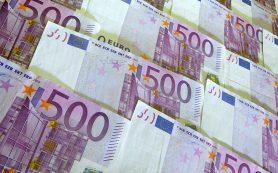 Доходы бюджета Союзного государства России и Белоруссии составят 7 млрд рублей
