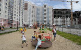 Утверждены правила господдержки ипотеки для семей с детьми