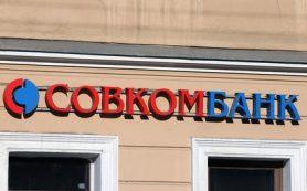Совкомбанк рассматривает возможность слияния с РосЕвроБанком