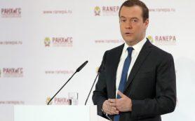 Стабильное развитие регионов – залог успеха России