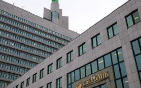Чистая прибыль Сбербанка за 2017 год достигла 674 млрд рублей