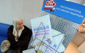 Россиянам начали отказывать в назначении пенсии