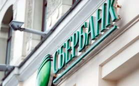 Структура Сбербанка совершила одну из крупнейших сделок на рынке офисной недвижимости Москвы