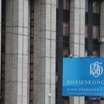 В 2017 году ВЭБ заработал будущим пенсионерам 150 млрд рублей