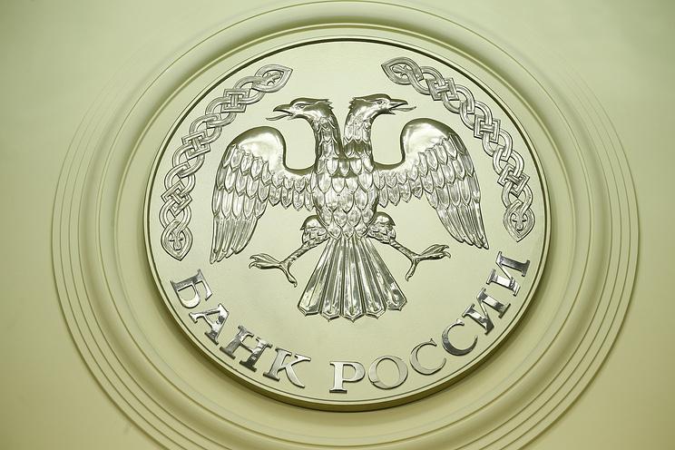 ЦБ отозвал лицензию у Сибирского банка реконструкции и развития