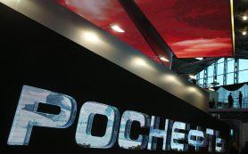 «Роснефть» намерена закрыть в НАО совместное предприятие «Башнефти» и «Лукойла»