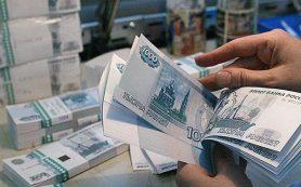 ЦБ предложил законодательно закрепить для банков присутствие в малых населенных пунктах