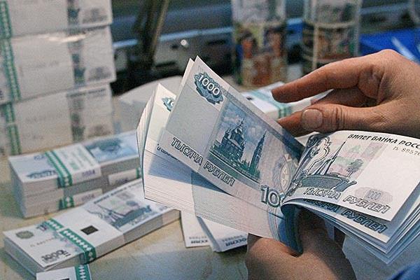 Россельхозбанк выпускает новые облигации для широкого круга инвесторов