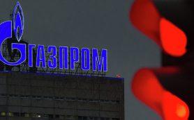 «Газпром» похвастался рекордной долей на европейском рынке