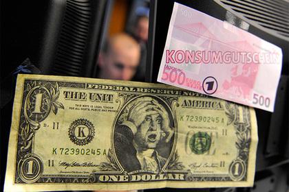 Экономисты назвали самые прибыльные и убыточные акции