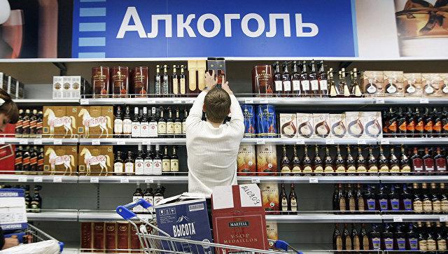 Начало онлайн-продаж алкоголя в России перенесли