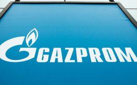 «Газпром» объявил о реорганизации структуры экспортного бизнеса