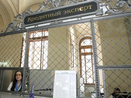 Банк России планирует ужесточить регулирование потребкредитов