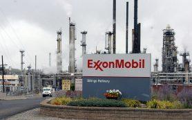 ExxonMobil заявила о выходе из совместных с «Роснефтью» проектов по поискам нефти