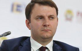 Орешкин рассказал о повышении пенсионного возраста