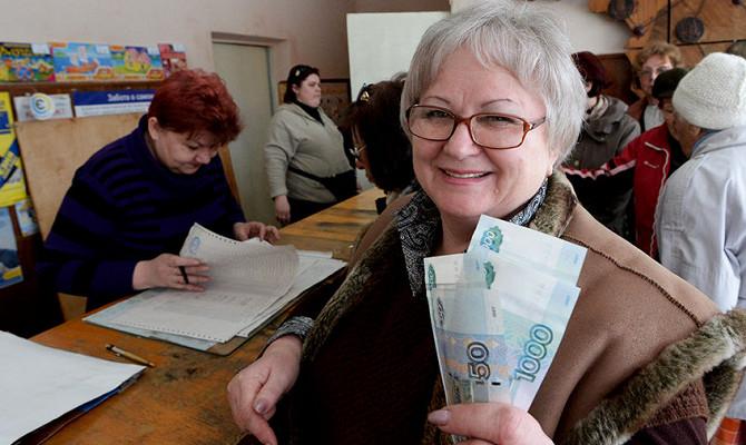 В ПФР напомнили об индексации социальных пенсий