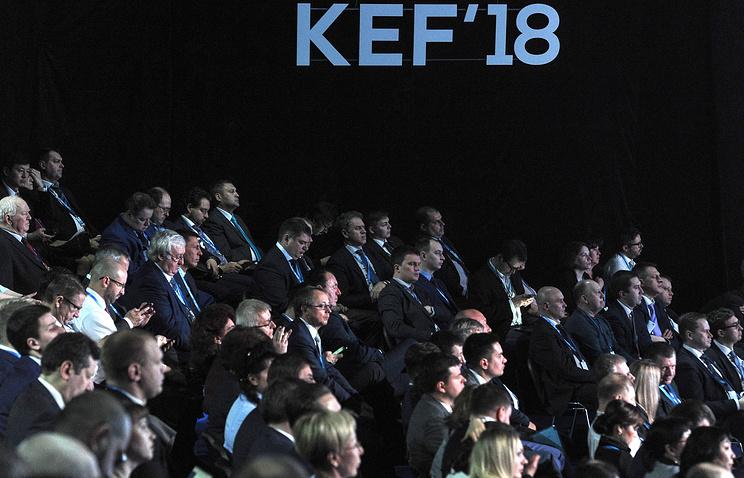 В Красноярске завершился экономический форум
