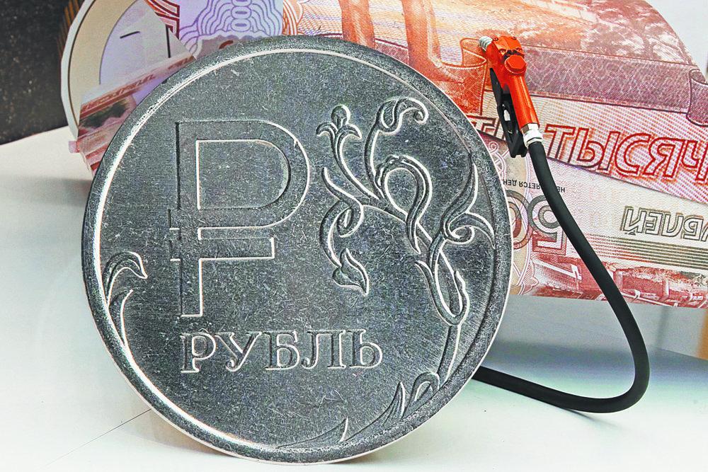 Хроника падения биржевого курса рубля