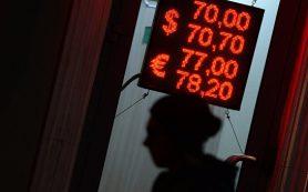 Когда выгоднее купить доллары и евро
