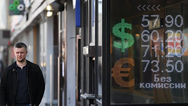 Силуанов: правительство может оказать кредитную поддержку «Русалу» и ГАЗу через Промсвязьбанк