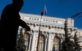 ЦБ будет передавать ФНС данные отчетности банков ежедневно и без их согласия