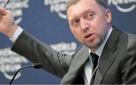 Эксперты назвали 4 варианта выхода «Русала» из-под санкций США