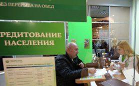 Россияне набрали рекордных кредитов