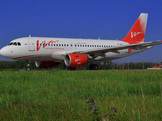 Новый директор авиакомпании «ВИМ-авиа» пропал накануне суда